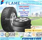 SHOCK PRICE UHP pcr car tire pneus 255/65r17 pneus