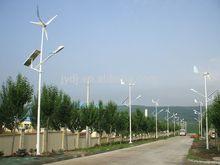 40w 50w 60w 70w 80w 100w eólica de eje vertical de la turbina precio/farola solar