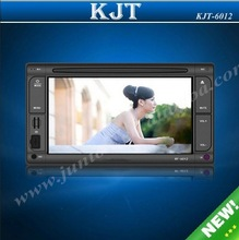 Latest technology vision car dvd player