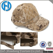 Newest camouflage army baseball cap