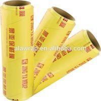 supermarket use food grade 11 micron pvc cling film pvc cling wrap