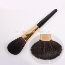 Professiona Single Makeup Brush Blending Brush Blush Brush
