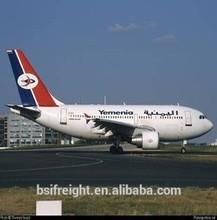 Fast Air cargo from Shenzhen,China to Roma/Milano/Venice/Genoa/Torino, Italy by MU