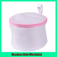 Ikea nylon mesh bra wash bag