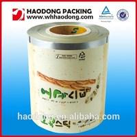Hot Sale Plastic Multilayer Packaging Film Printed
