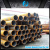 Factory price high performance custom structure steel