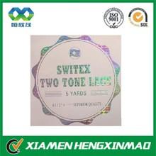 Xiamen Hot stamp hologram sticker;Foil hologram sticker