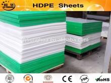High Density polyethylene plate