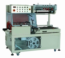 Full Automatic Envelope Sealing Machine For Envelop,Hot Sealing Machine