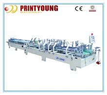 ZH-1200G Automatic box folding and gluing machinery