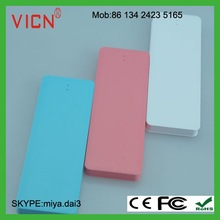 Mobile Phone,MP3 / MP4 Player Use and All Compatible Brand 2012 best power bank