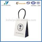 2014 CUSTOM ART PAPER BAGS WITH HANDLES