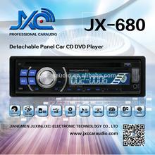 JXC--680 detachable single din car audio with usb sd