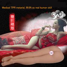 Oface' masturbação masculina perna beleza real da pele de boneca do sexo boneca de silicone