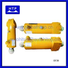 Hydraulic press valve cylinder price