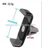Universal car air vent phone holder/air vent car mount holder