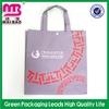 eco-friendly cheap nonwoven 1 bottle tote bag