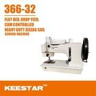 Keestar 366-32 zig zag sewing machine with lock stitch