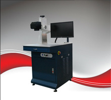 incredible good marking SFM20 20W Fiber Laser Marking Machine