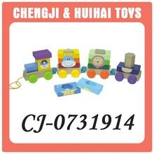 Safe material drag children wooden toys train for sale
