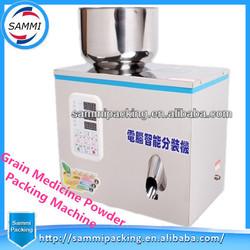 Back Sealing Grain Packing Machine ,tea bag packing machine,small parts packing machine3-50g