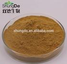 Natural Herbal Extract Okra Powder Okra polysaccharide
