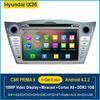 Android 4.2 Car DVD for 7 inch Hyundai IX35 Digital Radio Tuner FM AM GPS DVD SD Free WiFi& 8G Storage