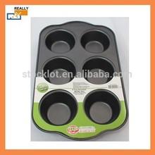 8288D Metal Cake Pan and Cake Mould Bakeware Carbon Steel Bakeware