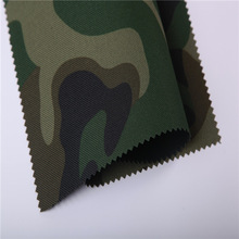 military bright blackout oxford fabric