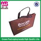 universal international standard nylon or non woven fabric foldable shopping bag