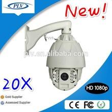 PLV latest technology 2.1mp ip66 waterproof casing scope night vision cameras,hd sdi ptz camera