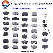 Hi- q ! ceramic toyota series brake pads camry/corolla/lexus/RAV4/prado/crown/hiace/genuine