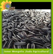 INNER MONGOLIA SUNFLOWER SEEDS FACTORY 2015
