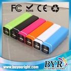 colorful keychain mobile emergency charger 1800mah to 2800mah