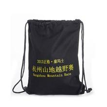 Custom Printing Black Cotton Drawstring Bag