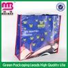premium design & printing electrical equipment peritoneal woven shopping bag