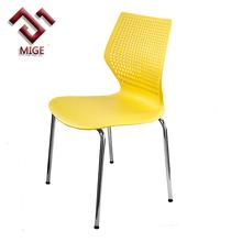 Metal Legs Yellow pvc plastic chair factory