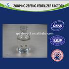 Hot sale factory price food grade ethyl alcohol/CAS No.64-17-5