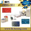Projeto de segurança de poliestireno granulador( hxzl175/107)