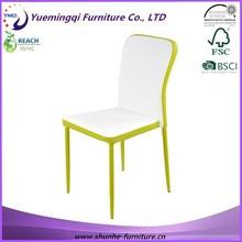ขนาดเล็กและการออกแบบที่เรียบง่ายสะดวกสบายเก้าอี้รับประทานอาหารเก้าอี้โลหะ