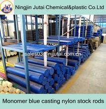 Monomer blue casting nylon stock rods