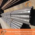 Erw fábrica de tubos / ms erw tubos / erw fábrica de tubos
