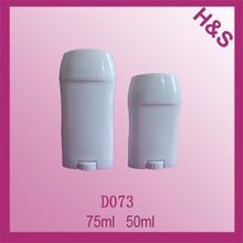 75ml 50ml plastics deodorant stick for physical odor