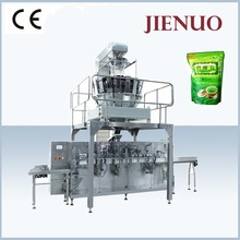Low Price Granular Pouch Horizontal Tea Bag Filling Packing Machine