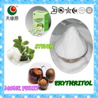 Erythritol 10g-500g sugar substitute