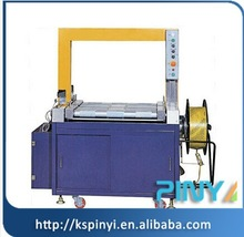 Full automatic strapping seal making machine