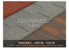 WANAEL decorative metal roof tile, Aluminum-zinc plated steel sheet, colorful stone chips coated , shape Shingle