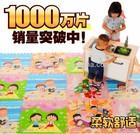 Winter Chibi Maruko seasonal cartoon floor puzzle play mat, thickness 1cm