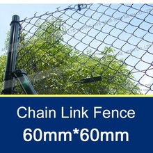 Braided Fence Wire/Chain Link Fence