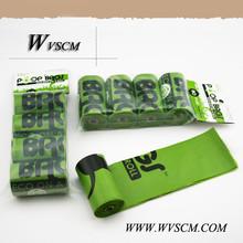 eco friendly custom print pet dog waste bag pack
